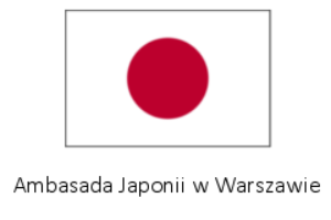 Logo - ambasada-japonii-www2