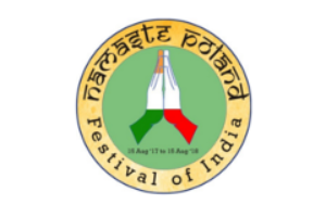 Logo - namaste – www