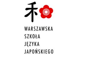 Logo - szkola