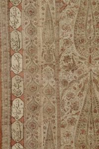 Kalamkar - perska tkanina dekoracyjna