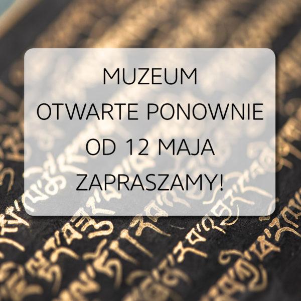 Obraz wpisu - Ponowne otwarcie wystaw – nowe zasady zwiedzania