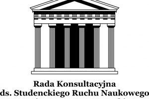 Logo - logo-rada-uw