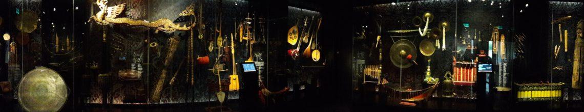 baner - Strefa dźwięków Wystawa stała