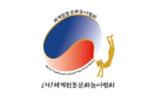 Logo - korea-www