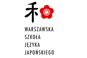 logo Warszawska Szkoła Języka Japońskiego