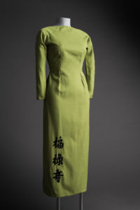 długa suknie